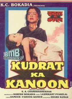 Kudrat Ka Kanoon movie poster