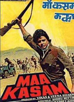 Maa Kasam movie poster
