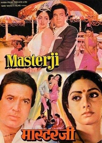 मास्टरजी movie poster