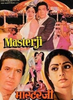 Masterji movie poster