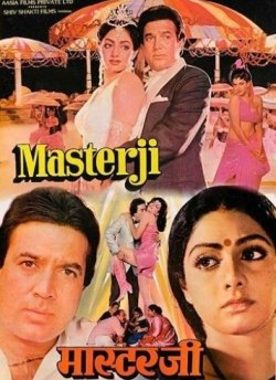 Masterji movie poster