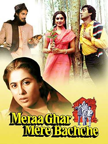 Meraa Ghar Mere Bachche movie poster