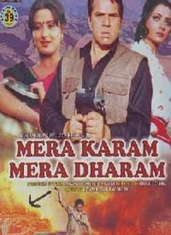 Mera Karam Mera Dharam movie poster