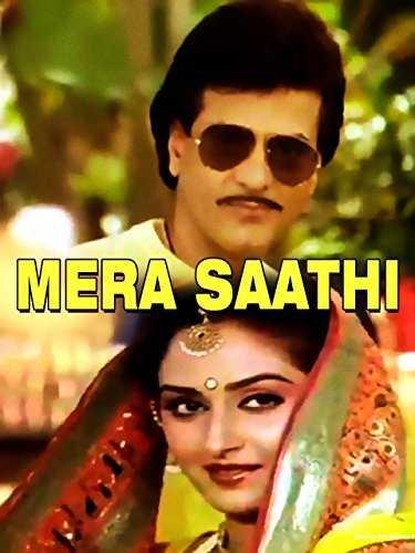 Mera Saathi movie poster