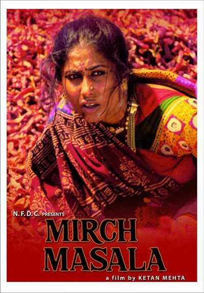 मिर्च मसाला movie poster