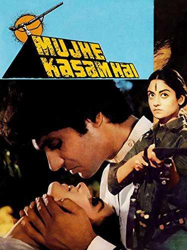 Mujhe Kasam Hai movie poster