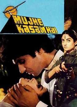 Mujhe Kasam Hai movie poster