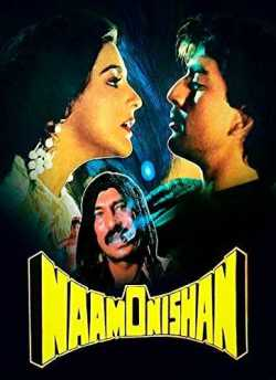Naam O Nishan movie poster