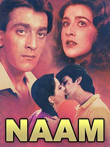 Naam movie poster