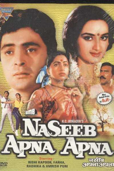 Naseeb Apna Apna movie poster