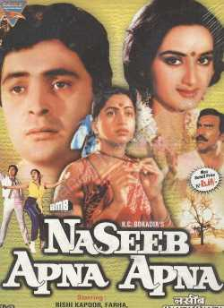 Naseeb Apna Apna movie poster