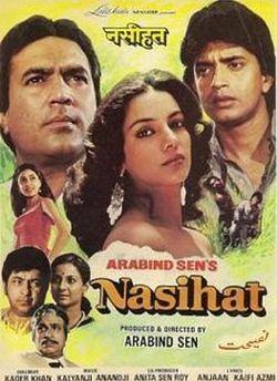 Nasihat movie poster