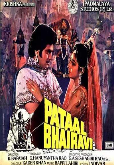 Pataal Bhairavi movie poster
