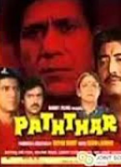Paththar movie poster