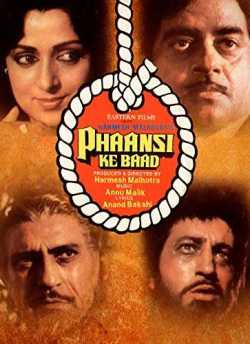 Phaansi Ke Baad movie poster