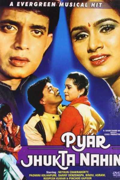 Pyar Jhukta Nahin movie poster