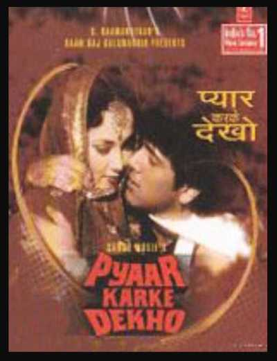 Pyaar Karke Dekho movie poster