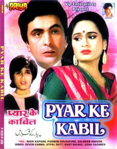 Pyar Ke Kabil movie poster