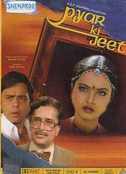 Pyaar Ki Jeet movie poster