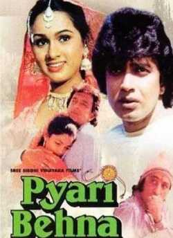 Pyari Behna movie poster