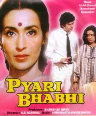 Pyaari Bhabhi movie poster
