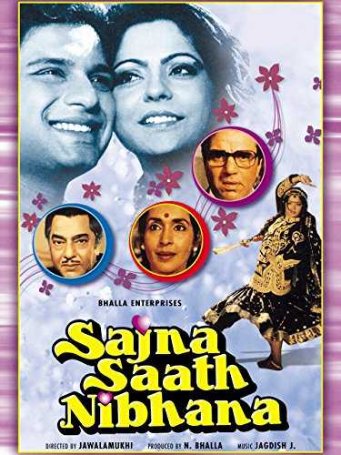 Sajna Saath Nibhana movie poster