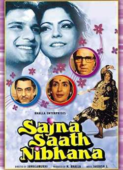 Sajna Saath Nibhana movie poster