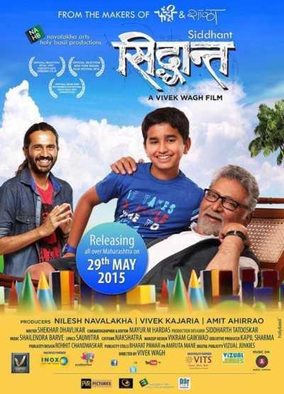Siddhant movie poster