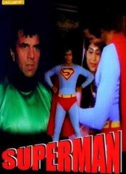 सुपरमैन movie poster