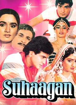 Suhagan movie poster