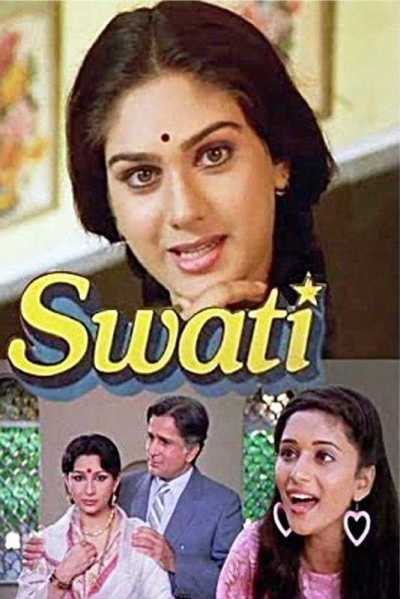 Swati movie poster