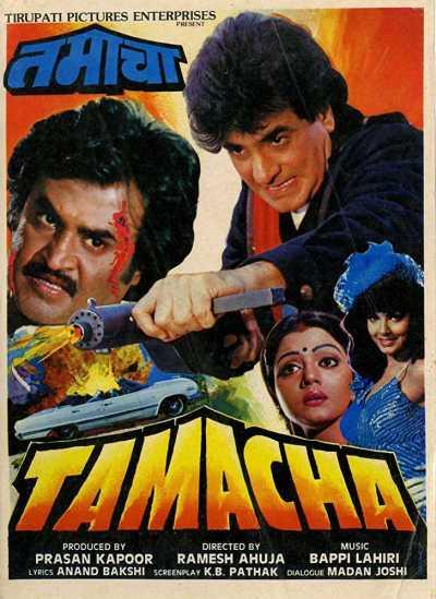 Tamacha movie poster