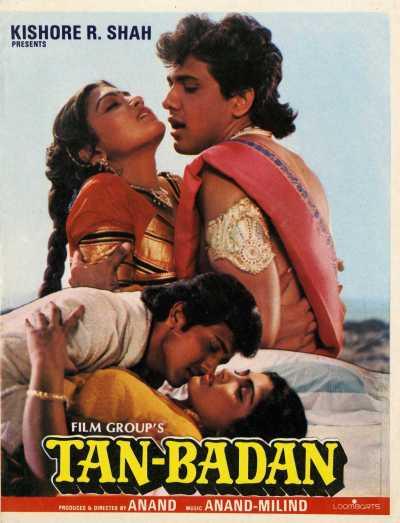 Tan-Badan movie poster