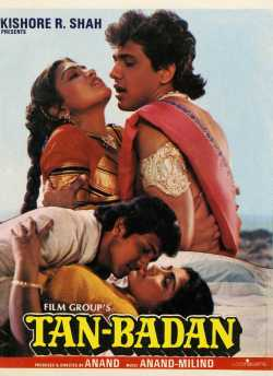 Tan-Badan movie poster