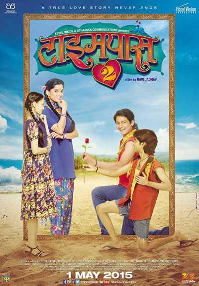 Timepass 2 movie poster