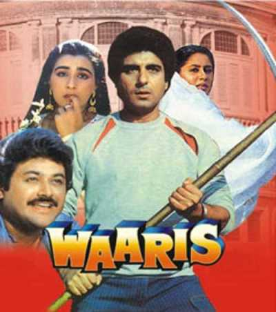 Waaris movie poster