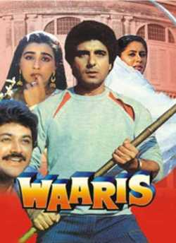 Waaris movie poster