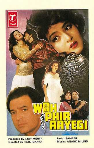 Woh Phir Aayegi movie poster