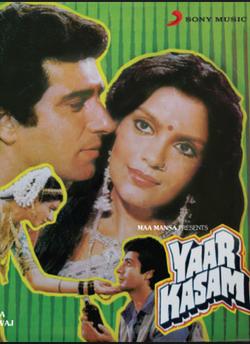 Yaar Kasam movie poster