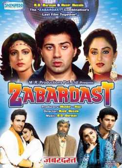 Zabardast movie poster