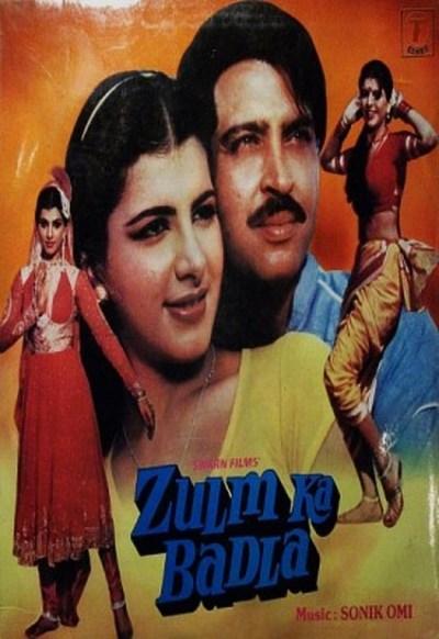 Zulm Ka Badla movie poster