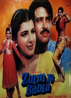 Zulm Ka Badla movie poster
