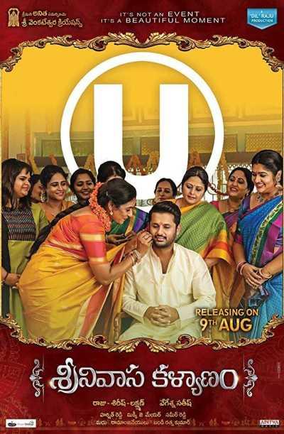 Srinivasa Kalyanam movie poster