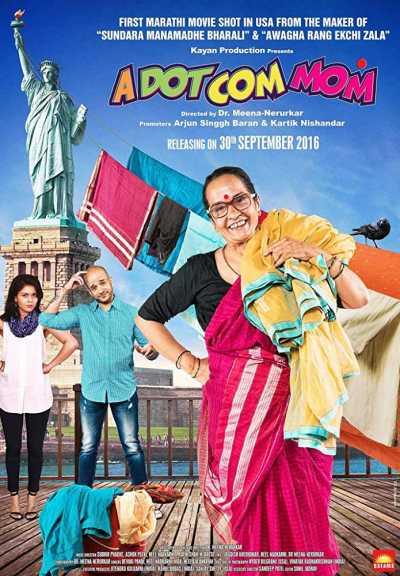 A Dot Com Mom movie poster