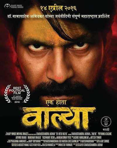Ek Hota Valya movie poster