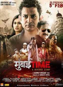 Mumbai Time movie poster