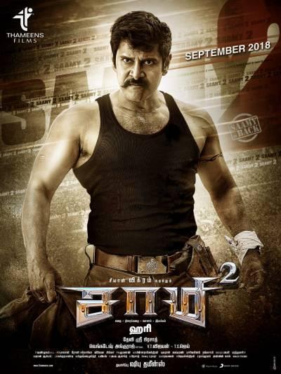 Saamy² movie poster