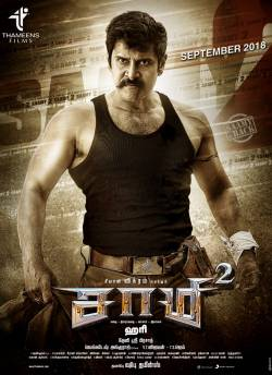 Saamy² movie poster