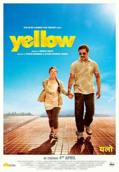 Yellow movie poster
