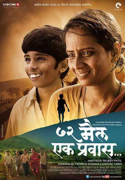 72 Mile – Ek Pravas movie poster